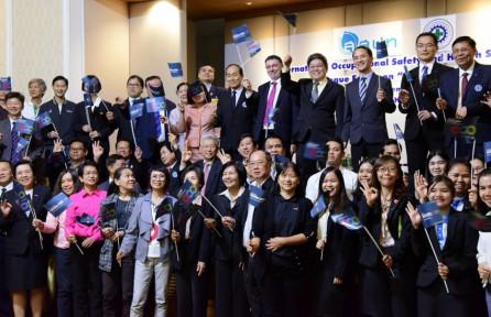"""สัมมนาวิชาการความปลอดภัยและอาชีวอนามัยระหว่างประเทศ International Occupational Safety and Health Seminar Dialogue Forum on """"Safety Culture"""""""