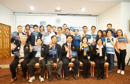 """อบรมเชิงปฏิบัติการหลักเกณฑ์และแนวทางการประเมินตามหลักของ กฎทอง 7 ประการ รุ่นที่ 1 ภายใต้โครงการ """"พัฒนาสถานประกอบกิจการต้นแบบ Thailand Vision Zero - สู่วัฒนธรรมเชิงป้องกันอย่างยั่งยืน"""""""