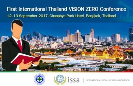 """ขอเชิญเข้าร่วมประชุมวิชาการนานาชาติ """"First International Thailand VISION ZERO Conference"""""""