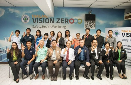"""โครงการ """"พัฒนาสถานประกอบกิจการต้นแบบ Thailand Vision Zero-สู่วัฒนธรรมเชิงป้องกันอย่างยั่งยืน"""" รุ่นที่ 1"""